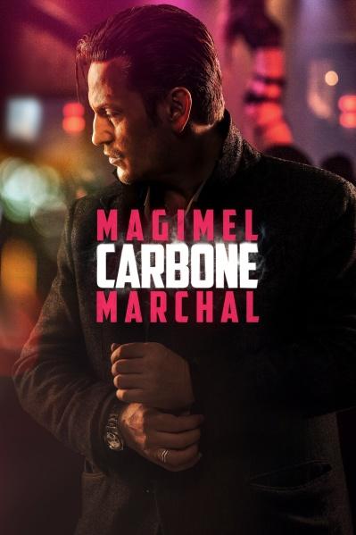 Karbon / Carbone (2017)